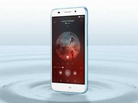هواوي تطلق هاتفها الذكي Huawei Y3 2017