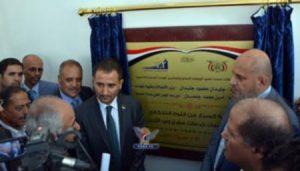 وزير الاتصالات يفتتح مشاريع اتصالات بأكثر من 129 مليون ريال