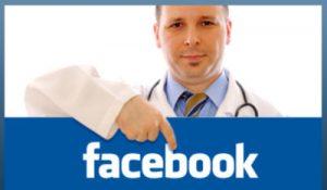 فيسبوك يطلق مزايا لشركات الأدوية للإعلان عن الأدوية وعرضها على الموقع