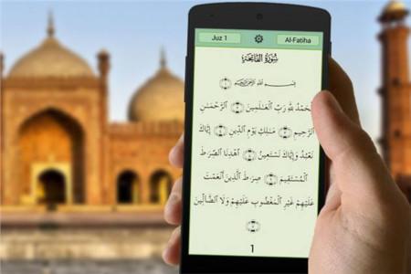 أفضل تطبيقات القرآن الكريم والذكر والتسبيح