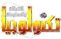 شعار مجلة تكنولوجيا الاتصالات