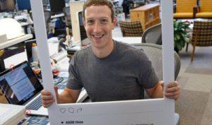كاميرات الهواتف أداة لتجسس فيسبوك على