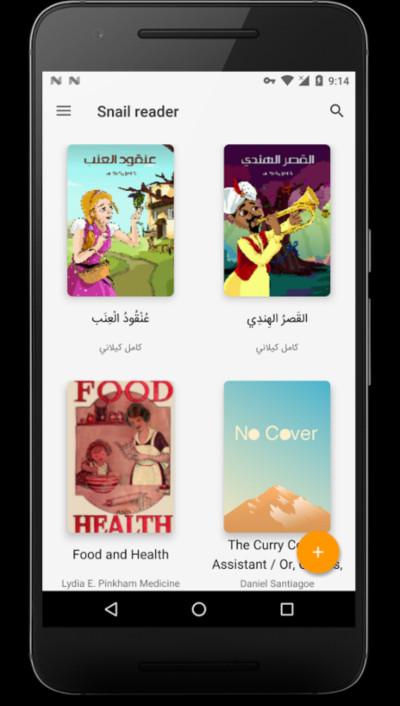 لمحبّي الكتب.. إليكم هذا التطبيق المجاني!