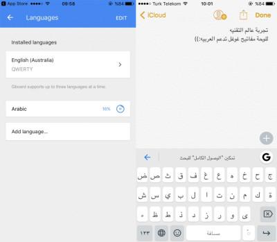 لوحة مفاتيح Gboard من قوقل تدعم اللغة العربية على آيفون