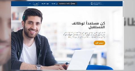 إطلاق مبادرة المليون مبرمج عربي