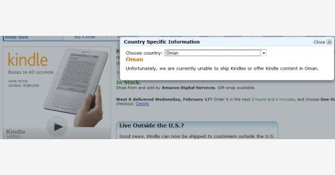 أمازون تدعم اللغة العربية في كيندل للكتب الإلكترونية