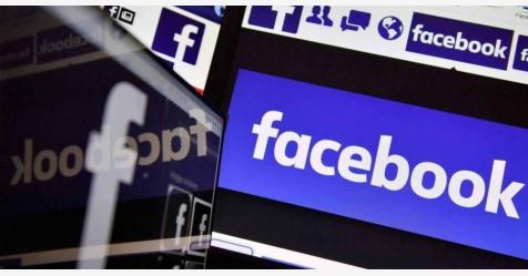 فيسبوك يطلق أداة جديدة لجمع التبرعات للأعمال الخيرية