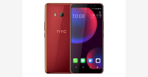 HTC تكشف النقاب عن HTC U11 Eyes بكاميراتي سيلفي