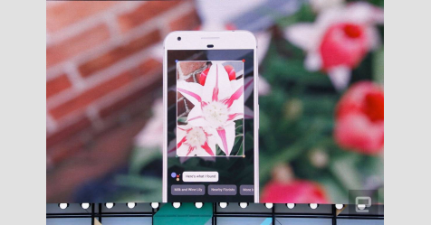 قريبا إطلاق تقنية Google Lens للتعرف على الصور وتحليلها