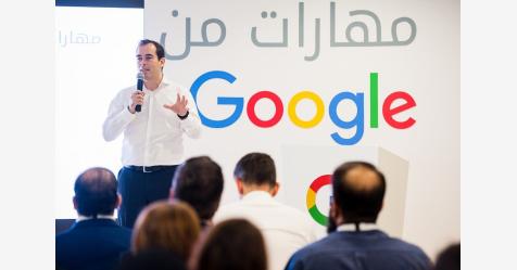 """""""مهارات من Google""""..مشروعً يعلم العرب المهارات الرقمية"""
