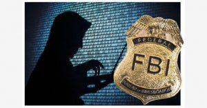 اختراق مكتب التحقيقات الفيدرالي عام 2016