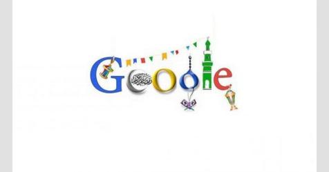 جوجل تطلق ميزات جديدة بمناسبة شهر رمضان المبارك