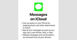 تخزين الرسائل على iCloud