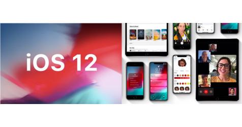 إطلاق نظام أبل الجديد iOS 12 .. تعرف على ابرز مزاياه