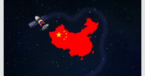 الصين تطور نظام ملاحة ينافس GPS