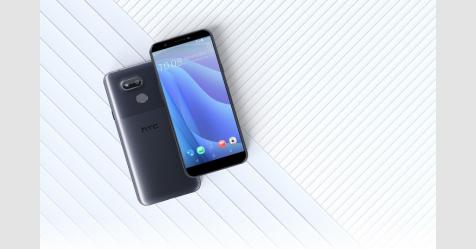 الكشف عن الهاتف HTC Desire 12s من الفئة الرخيصة