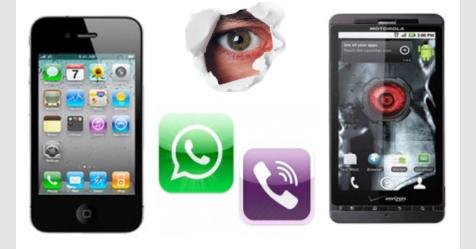 احذر.. تطبيقات تتجسس على هاتفك الآيفون دون علمك.. اعرفها