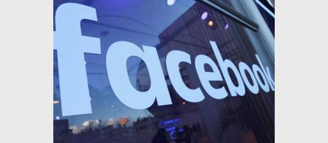 """""""فيسبوك"""" تحظر التعصب القومي والانفصالي للبيض"""