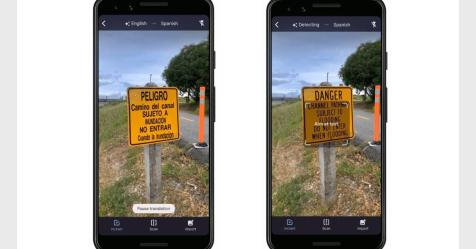 الآن أداة الكاميرا في تطبيق ترجمة جوجل تدعم ترجمة 60 لغة جديدة
